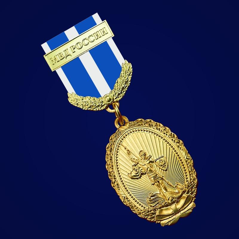 """Медаль """"За вклад в укрепление правопорядка"""""""