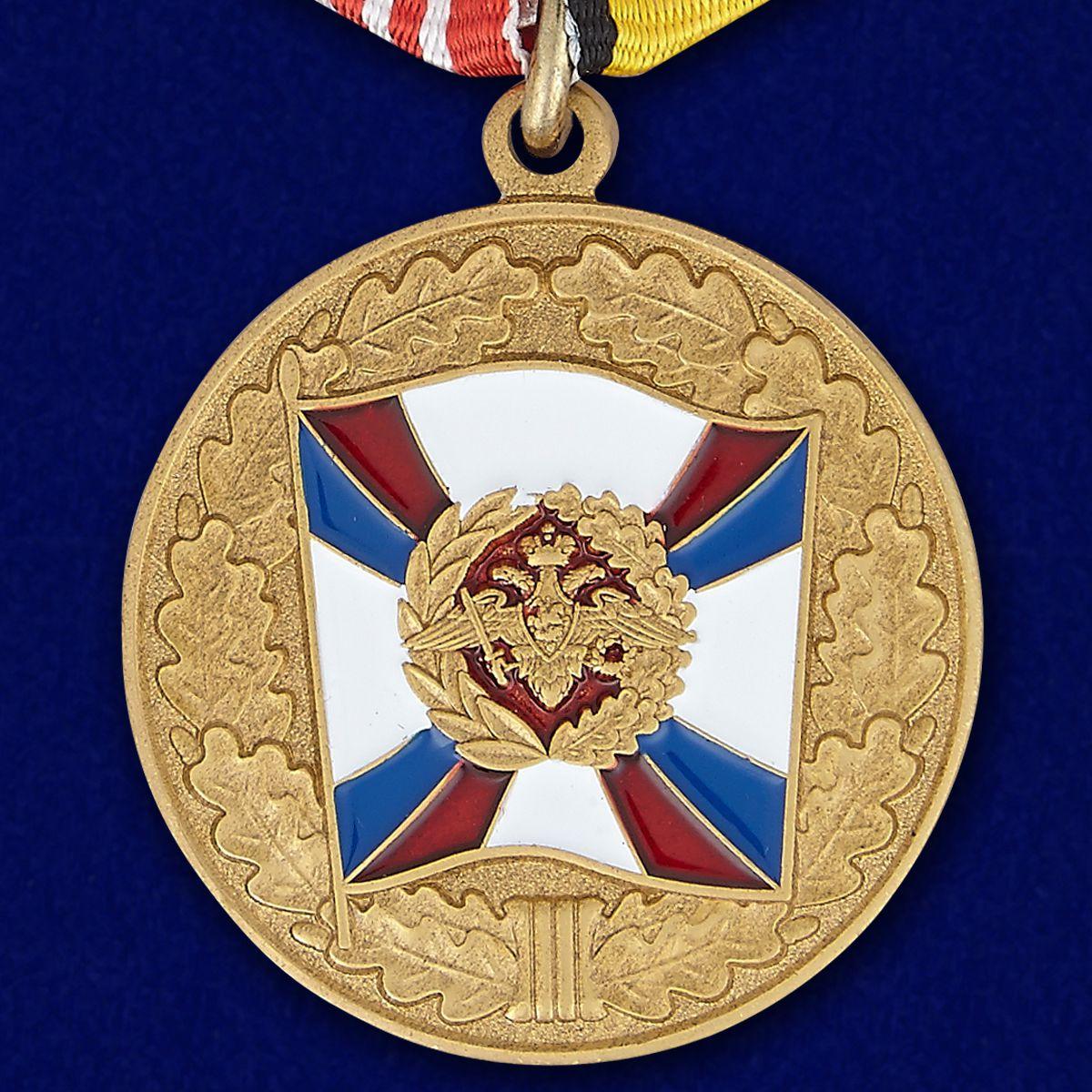 Медаль «За воинскую доблесть» 3 степень
