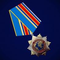 """Медаль """"За взаимодействие"""" СВР"""