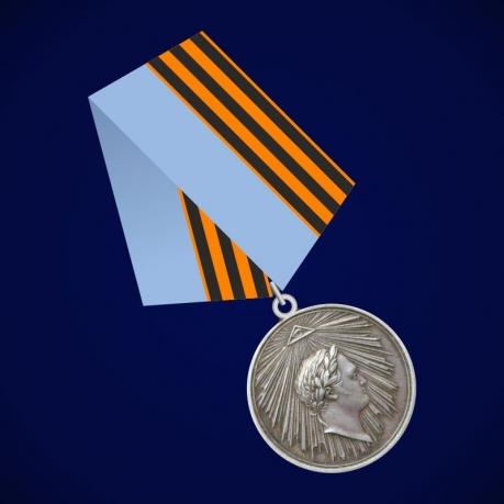 """Медаль """"За взятие Парижа"""""""