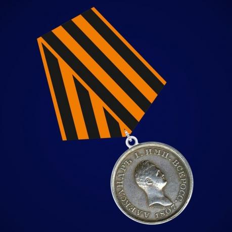 """Медаль """"Земскому войску"""" (серебро)"""