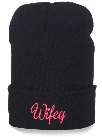 Модная шапка Wifey - отличное качество по супер-цене