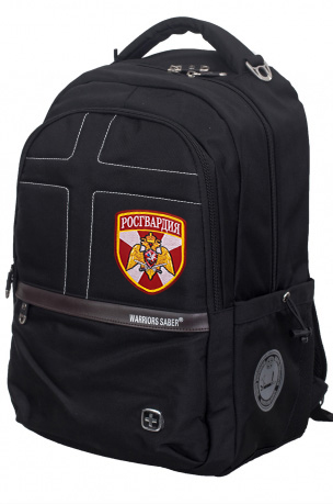 Молодежный городской рюкзак с нашивкой Росгвардия - купить онлайн