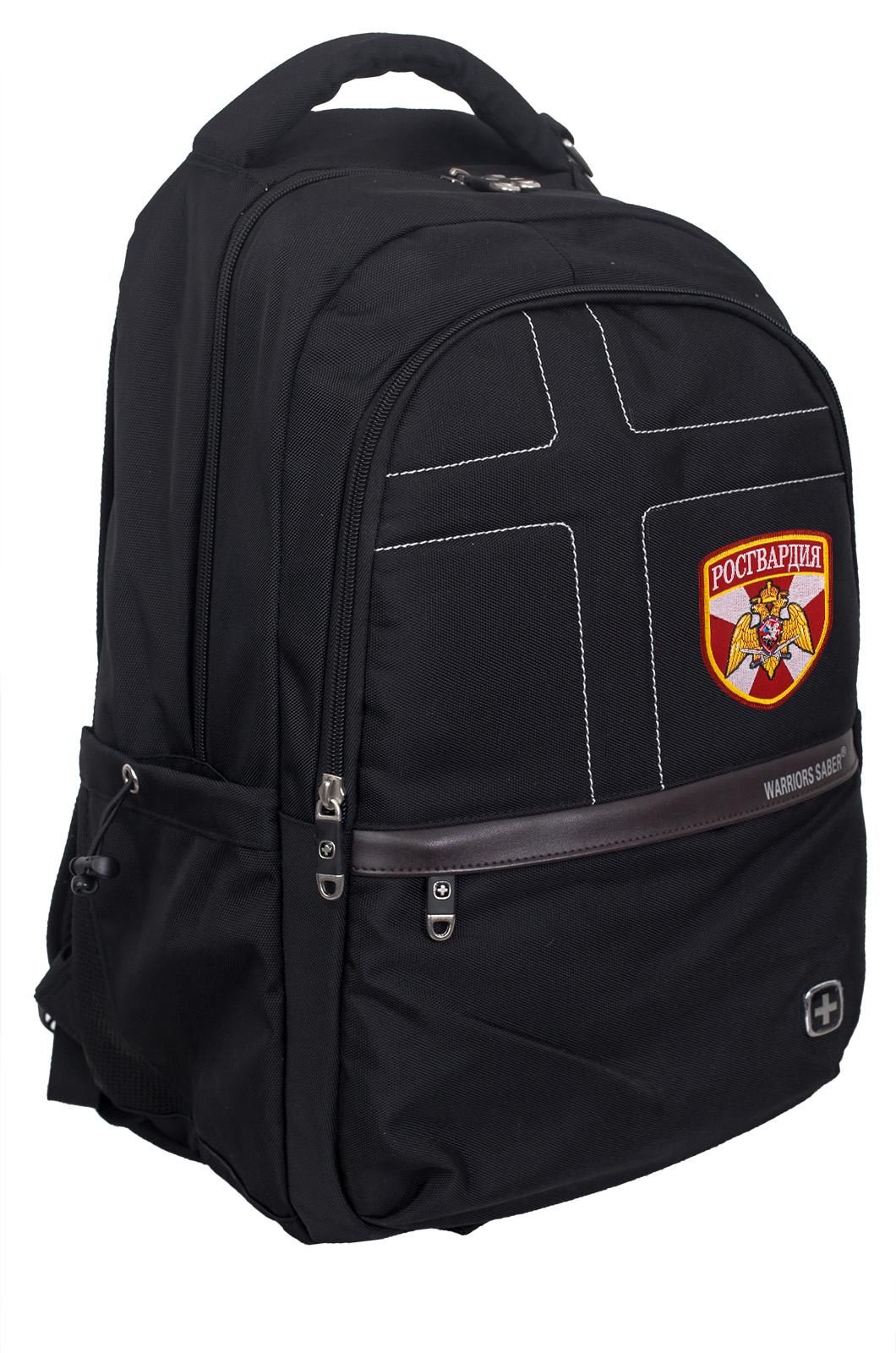 Молодежный городской рюкзак с нашивкой Росгвардия - заказать в подарок