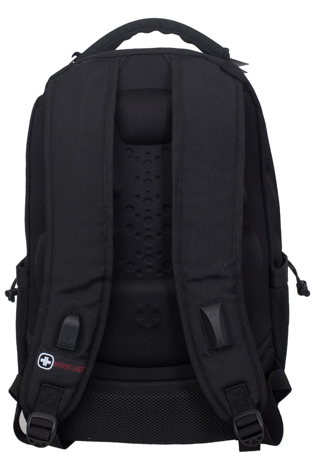 Молодежный городской рюкзак с нашивкой Росгвардия - заказать выгодно
