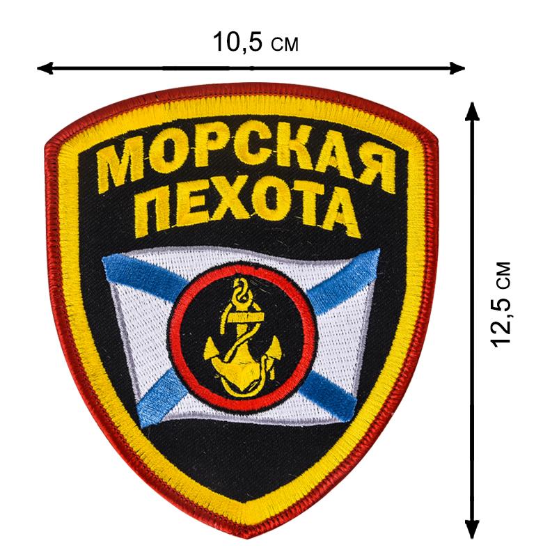 Нашивка «Морпех» - цена производителя. Доставим по всей России