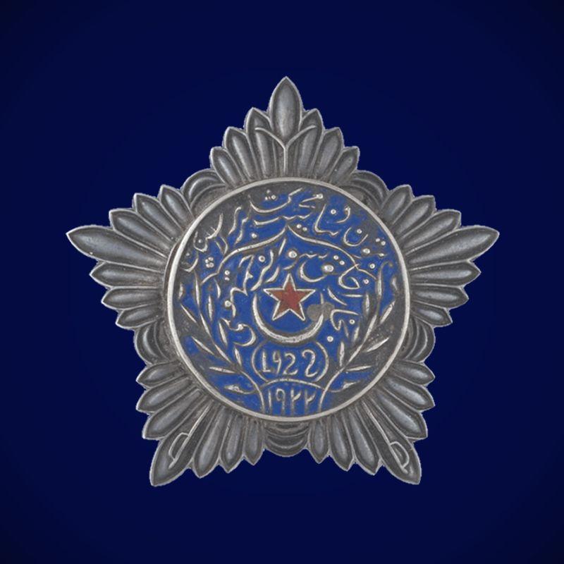 Муляж Ордена Красной звезды Бухарской Народной Советской республики 2 степени