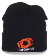 Шапка Hofmann. Известный бренд, доступный каждому