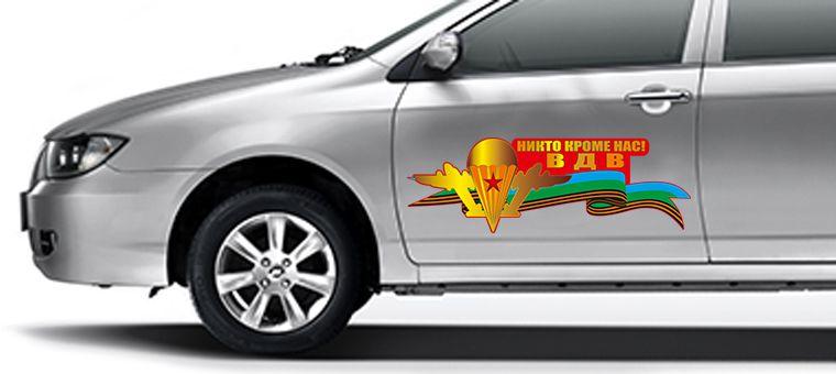Вымпел ВДВ для машины – в наборе еще дешевле Флажок ВДВ с присоской – удобный автомобильный формат Купить символику ВДВ в наборе со скидкой Наклейка ВДВ на двери машины Лучшие наклейки ВДВ на автомобиль – на любую часть кухзова