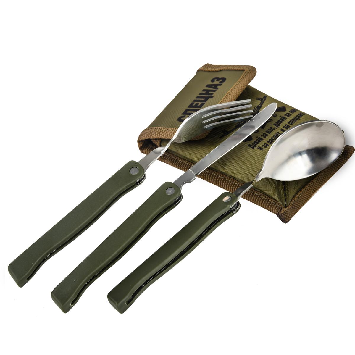 Походный подарочный набор «Спецназ»