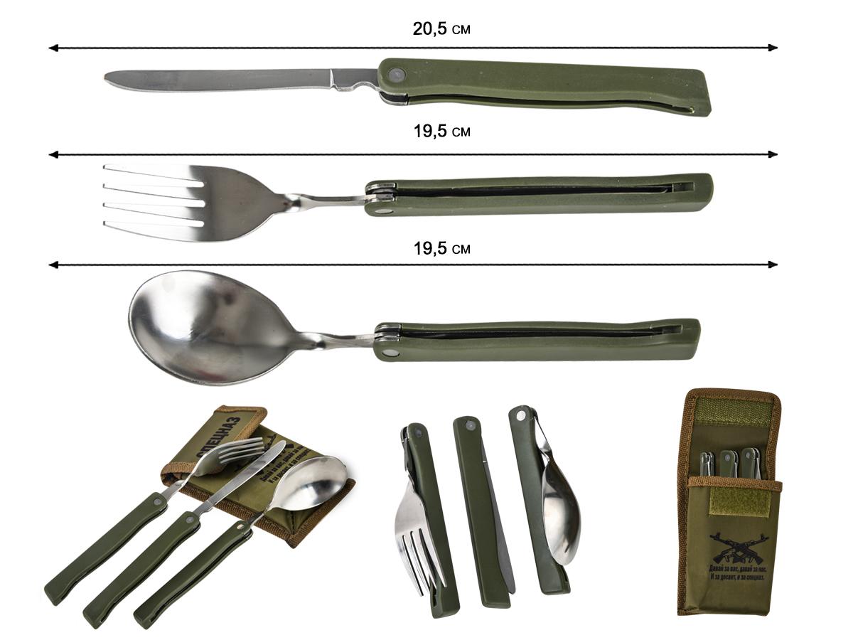 Заказать туристические ножи, вилки и ложки