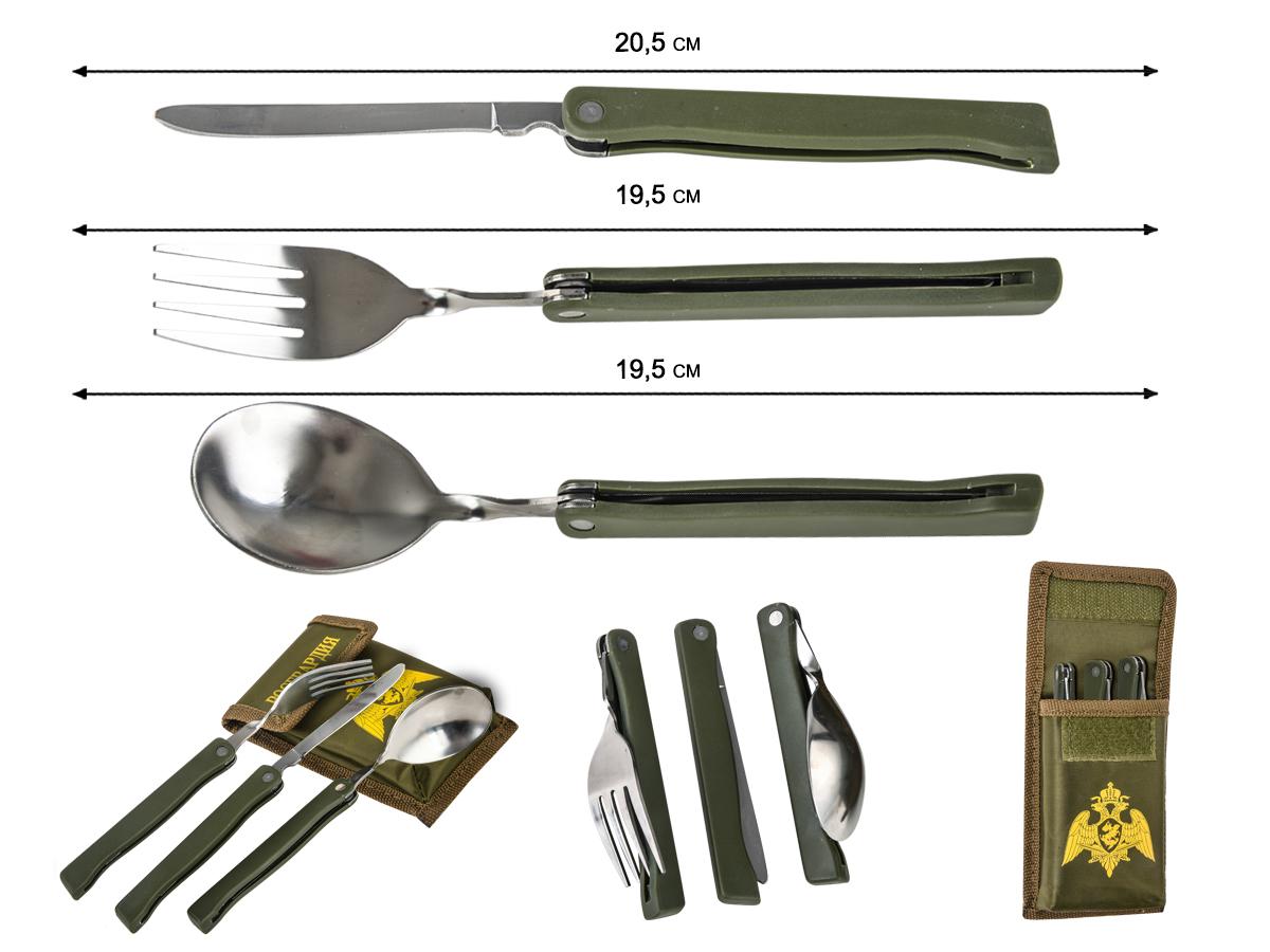 Армейский набор приборов: ложка, нож, вилка