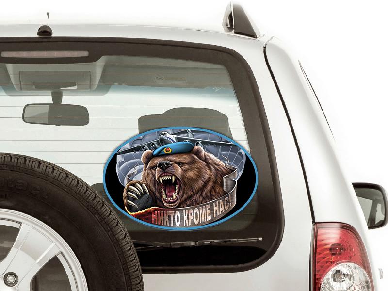 Крутые ВДВшные наклейки с медведем