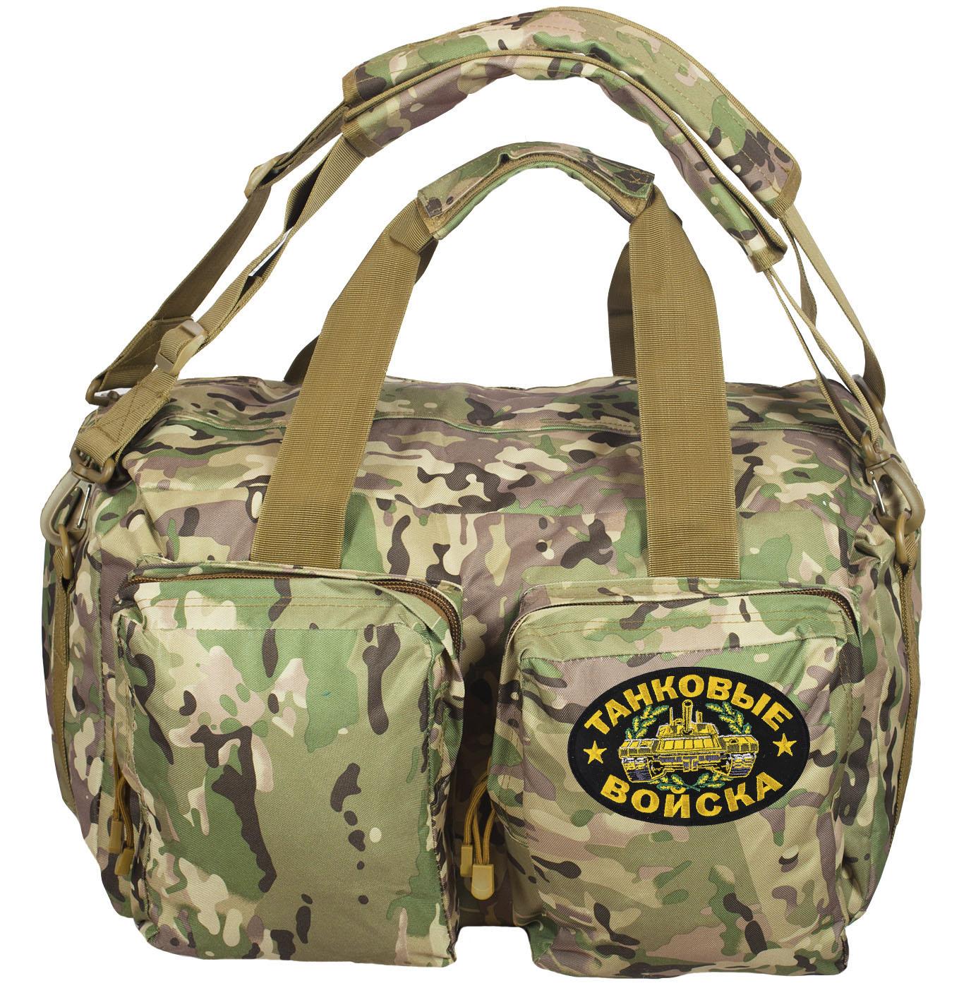 Надежная камуфляжная сумка с нашивкой Танковые Войска
