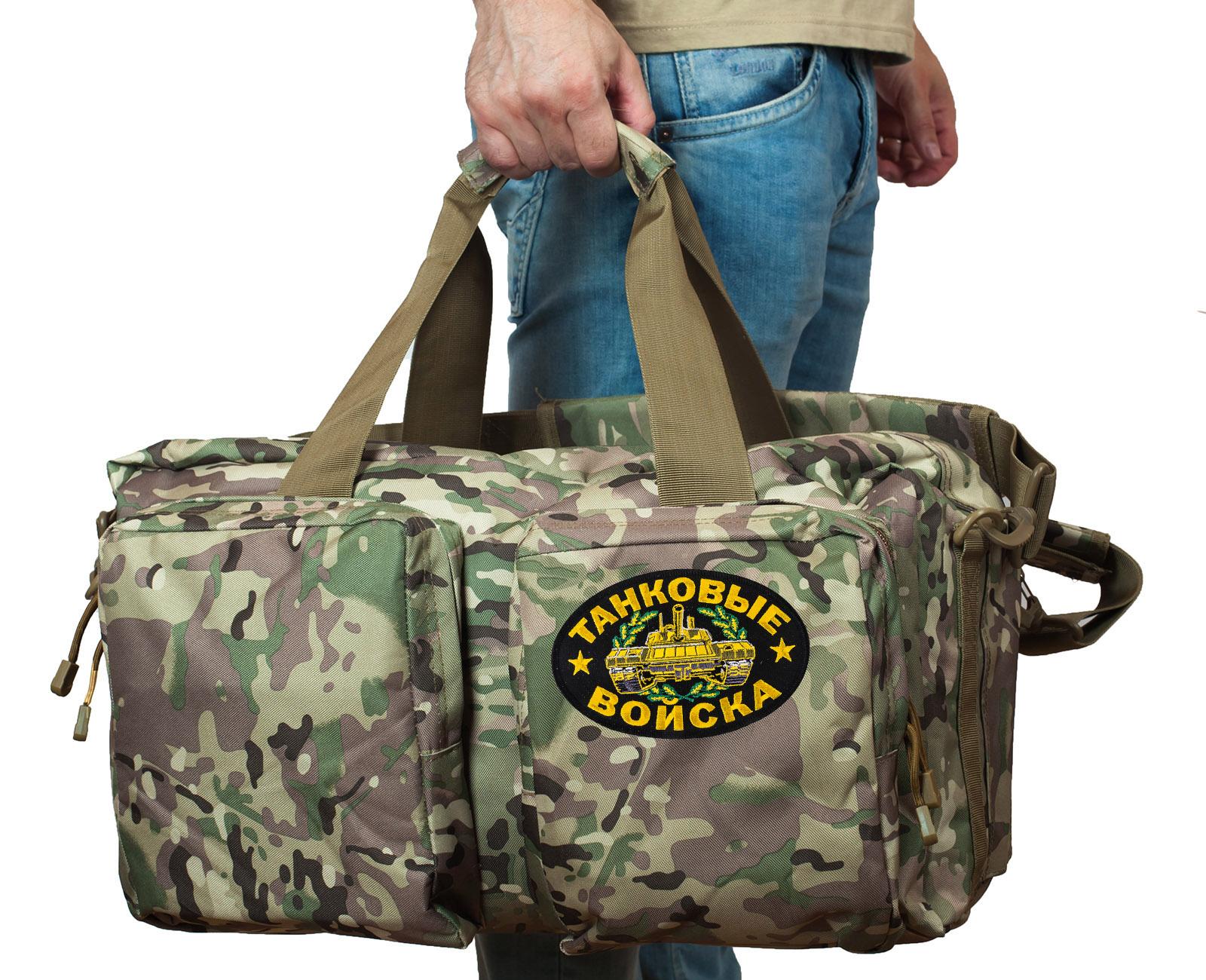 Надежная камуфляжная сумка с нашивкой Танковые Войска - купить по низкой цене