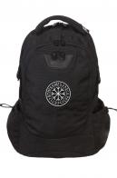 Надежный зачетный рюкзак с нашивкой Рунический круг
