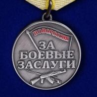 """Награда Новороссии """"За боевые заслуги"""""""