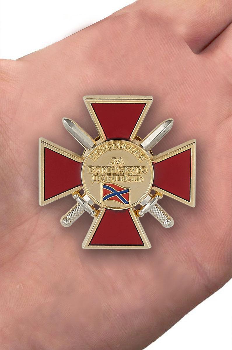 """Нагрудный знак Новороссии """"За воинскую доблесть"""" 1 степень - вид на ладони"""