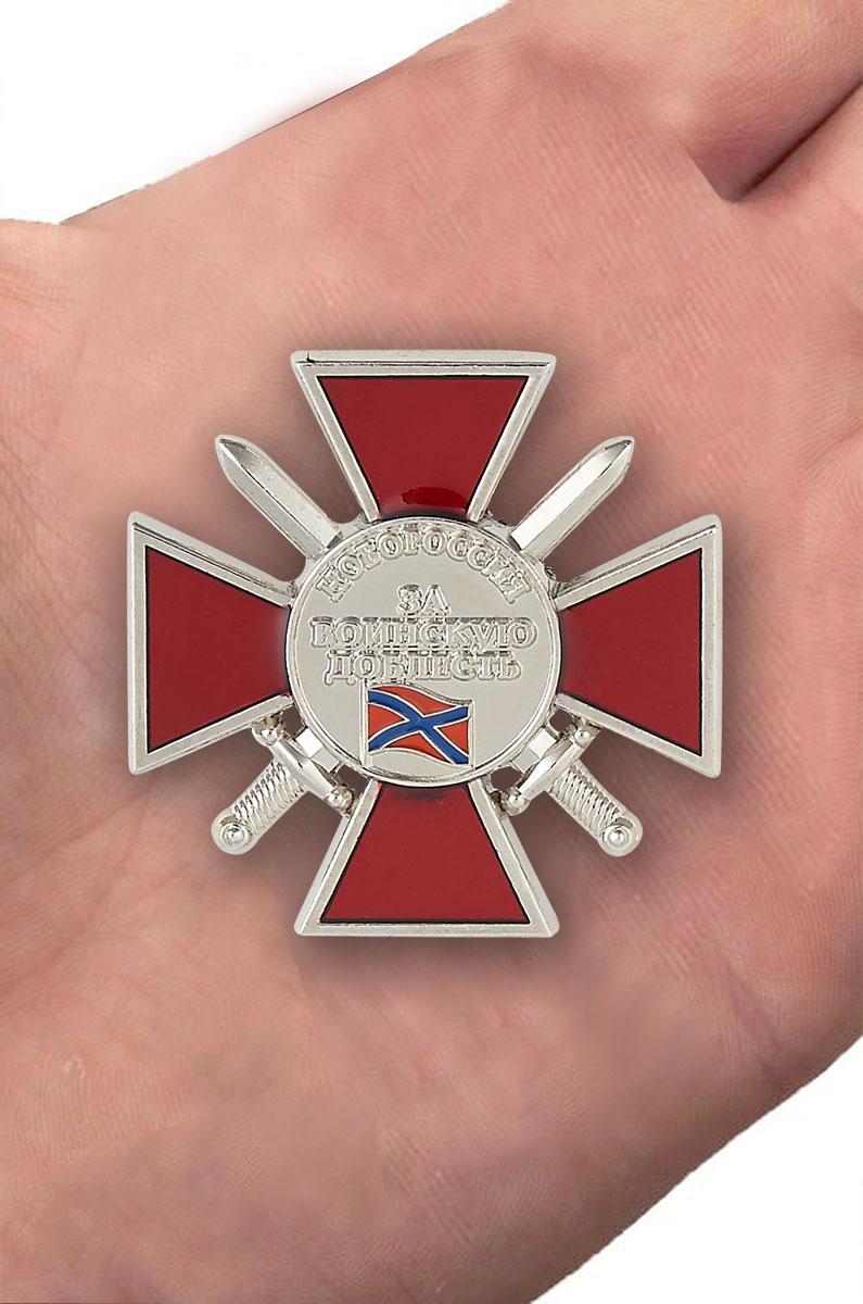 """Нагрудный знак Новороссии """"За воинскую доблесть"""" 2 степень - вид на ладони"""