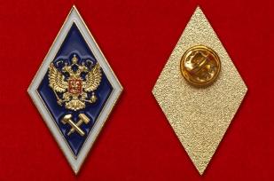 Нагрудный знак-ромб выпускника технического ВУЗа России