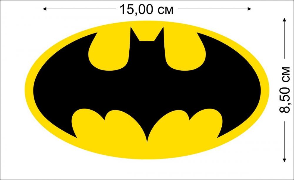 Заказывайте наклейки Бэтмен оптом и в розницу по выгодной цене