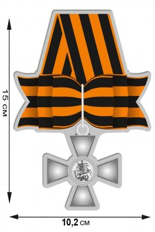 Наклейка Георгиевский крест