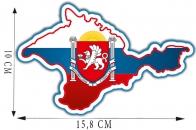 """Наклейка """"Крым"""""""