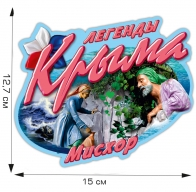 "Наклейка ""Мисхор - курорт Крыма"""