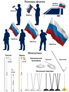"""Наклейка """"Российские морпехи в Сирии"""""""