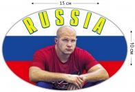 """Наклейка с Емельяненко """"Russia"""""""