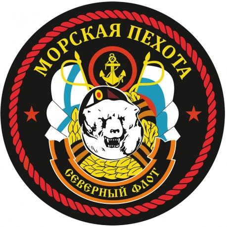 "Наклейка ""СФ Морская пехота"""
