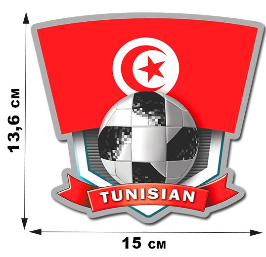 Наклейка Тунис