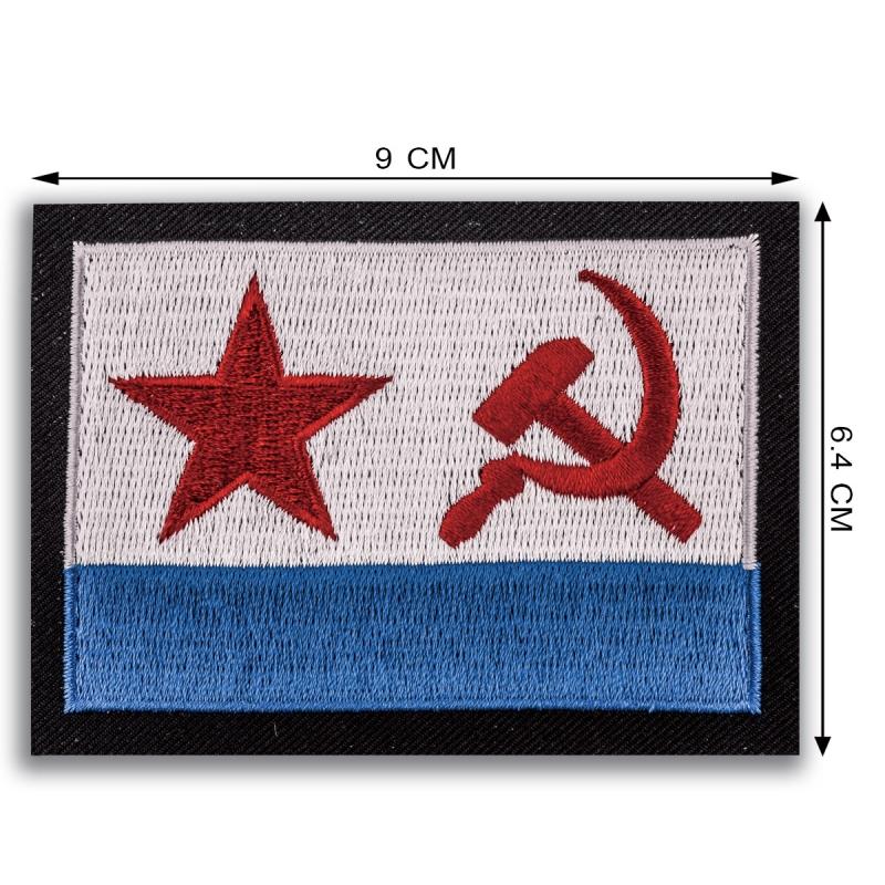 Купить нарукавные нашивки ВМФ СССР недорого с доставкой