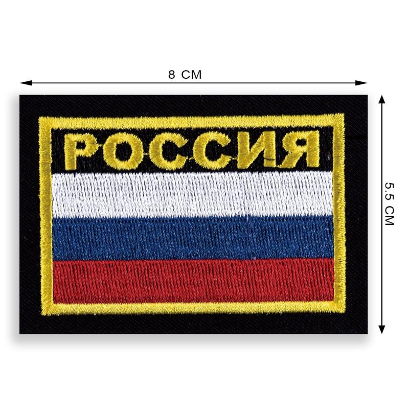 """Нашивки """"Россия"""" с желтой надписью по низкой цене"""