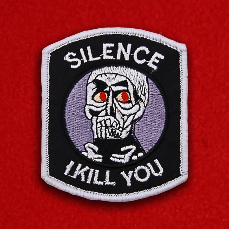 """Заказать нашивки """"Silence I Kill You"""" с оплатой и доставкой на выбор"""