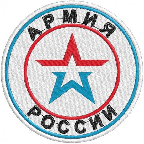 """Нашивка """"Звезда Армии России"""""""