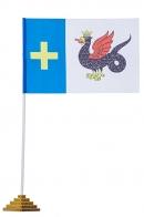 Флаг Каширского района
