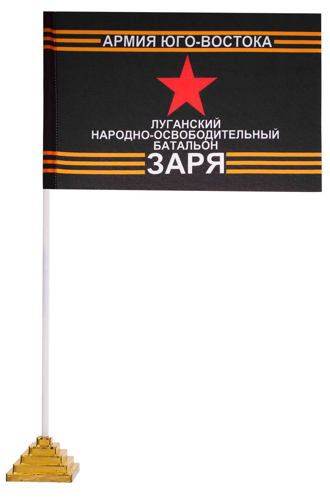 """Настольный флаг """"Заря"""" Луганский батальон"""