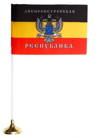 Настольный флажок Днепропетровской Республики
