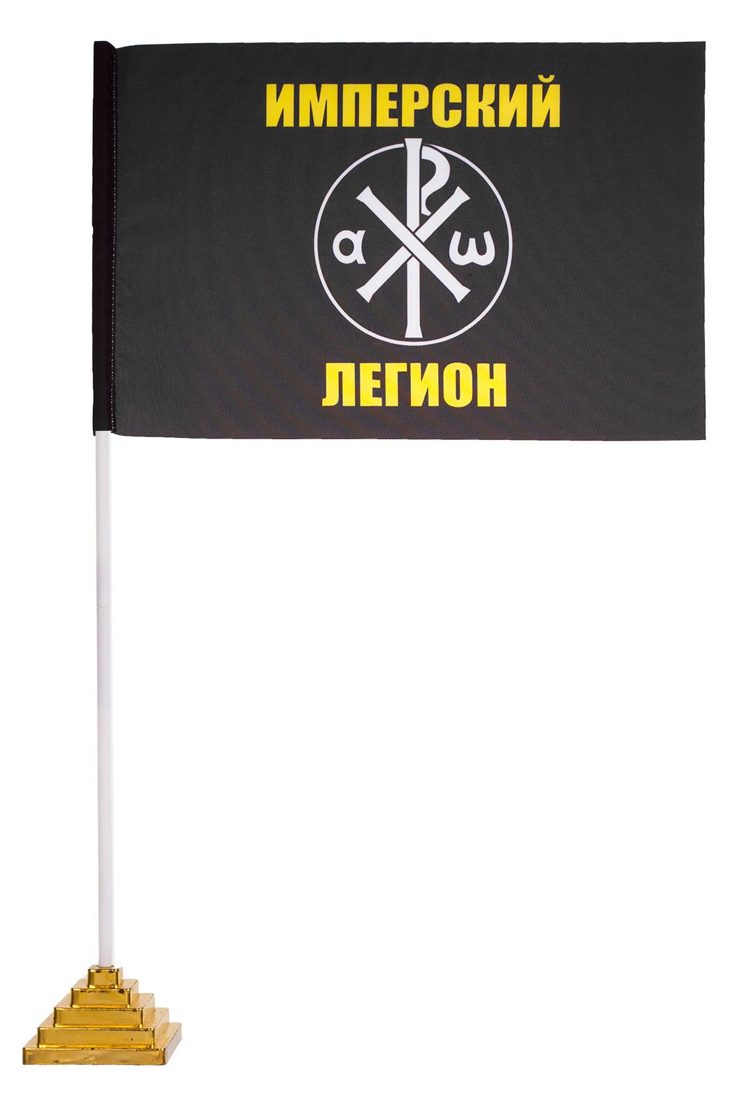 Настольный флажок Имперского легиона