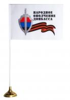Флажок Ополчение Донбасса