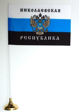Настольный флажок Николаевской Республики