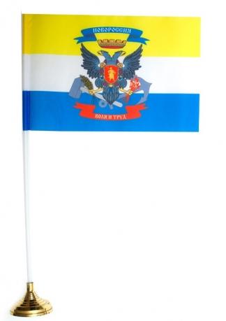 Настольный флажок Новороссии