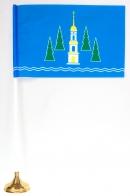 Флажок Раменского района