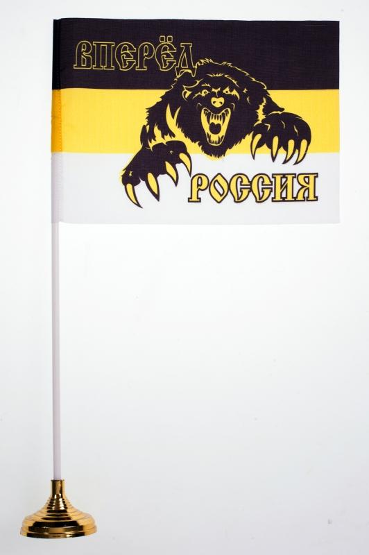 Купить настольный имперский флажок «Вперёд Россия!»