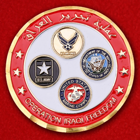 NATO Multinational Corps Operation Iraqi Freedom Challenge Coin