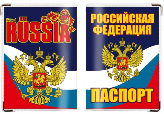 Обложка на паспорт RUSSIA «Российская Федерация»