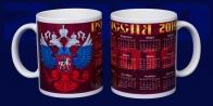 Офисная кружка-календарь 2019 с гербом РФ
