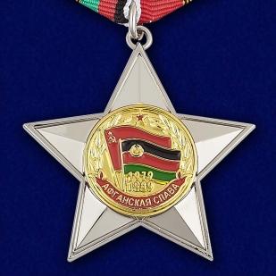 Купить орден Афганская слава в нарядном футляре с покрытием из бархатистого флока