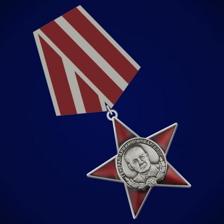 """Орден """"Генерал армии Маргелов"""""""